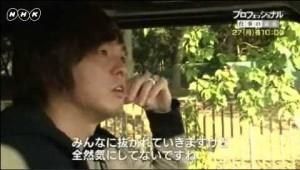 NHK プロフェッショナル 遠藤保仁