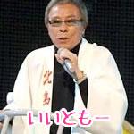 北島三郎が笑っていいとも!紅白引退の裏話も!小指ないって本当?