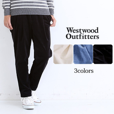 Westwood Outfittersトリックジップ テーパードコーデュロイパンツ
