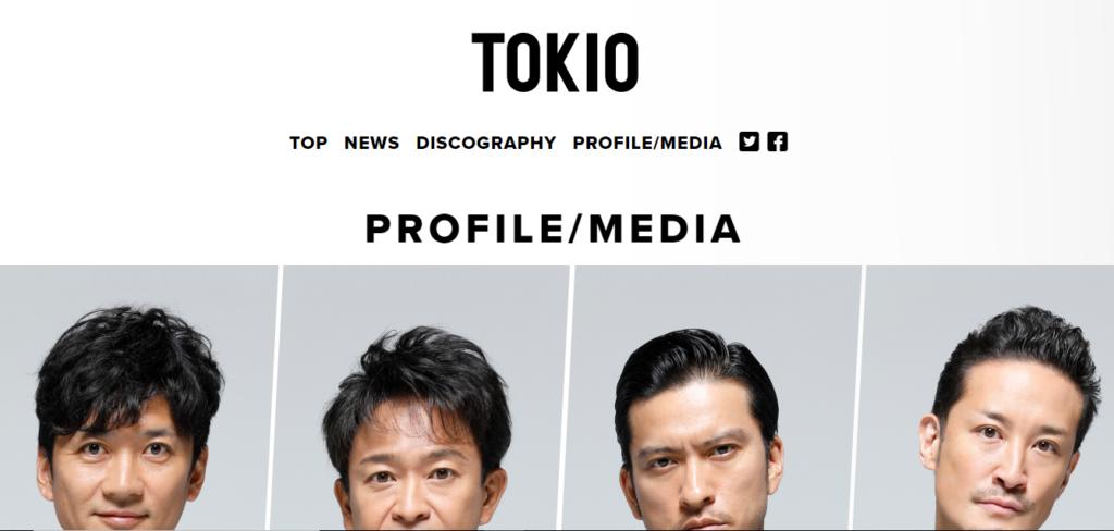 TOKIO公式サイトプロフィールページ