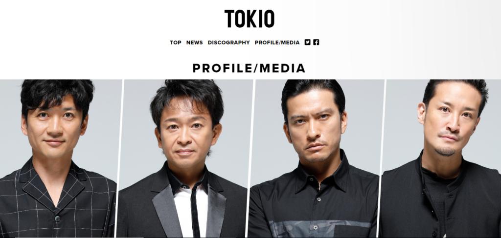 TOKIO公式ホームページより